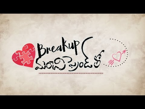 Video BREAK UP MANCHI FRIEND THO -  SHORT FILM by vicky . devaki download in MP3, 3GP, MP4, WEBM, AVI, FLV January 2017