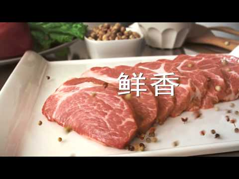 Anuchyd in Chinese Sausage TVC 30s