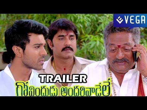 Govindudu Andarivadele Theatrical Trailer - Ram Charan, Kajal - Latest Telugu Movie Trailer 2014