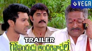 Govindudu Andarivadele Theatrical Trailer - Ram Charan, Kajal - Latest Telugu Movie Trailer 2014