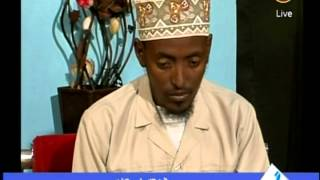 Africa TV- THE DEBTH OF KNOLEDGE IN ISLAM