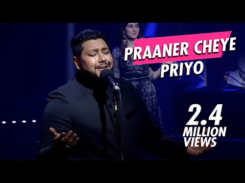 Video PRAANER CHEYE PRIYO - TAPOSH FEAT. PROTIC HASAN : OMZ WIND OF CHANGE [ S:01 ] download in MP3, 3GP, MP4, WEBM, AVI, FLV January 2017