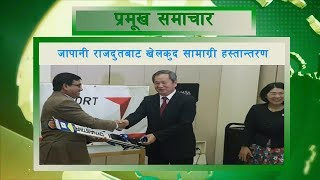 Japan community News  107July 2017  Vision Nepal Television News  भिजन नेपाल टेलिभिजनद्वारा प्रसारण जापान समाचार यहाँ प्रस्तुत छ NITV Media Present'sPresenter : Bhawana PathakCamera : Dhurba JoshiEditor : Puspah/ArjunNews Editor : Yadab Devkota Concept : Kamal/Krishna/Yadab/AanandaProduced : NITV Media Pvt. Ltd.Log on : www.nitvmedia.com.np© NITV Media Pvt. Ltd.This company is sister organization of NewITventure Corp(Japan)To stay updated please CLICK HERE to SUBSCRIBE : https://www.youtube.com/c/newsnrnfind us :न्युजएनआरएन डट कम http://www.newsnrn.com/ नेपाल जापान डट कम http://www.nepaljapan.com/ भिजन नेपाल टेलिभिजन http://visionasiatv.com/NITV Media Pvt. Ltd. is authorized to upload this video. Using of this video on other channels without prior permission will be strictly prohibited. (Embedding to the websites is allowed)Visit us @ www.newsnrn.comConnect With NewsNRN:Facebook Page: https://www.facebook.com/NewsNrnDotCom/Twitter: https://twitter.com/NewsNrnGet Complete & Updated Global Nepali News all around the world(NRN) http://www.newsnrn.comBusiness Inquiries: info@newsnrn.comCategoryNews & PoliticsLicencePopular Live TV Shows -Nepal TV: Maulik Shantiko, Geetanjali, The News, Rojgar, Jhankar, Sangeet Sansar, Hamro Krishi, Artha Ko Artha, Hamra Kura, Mission Point, Aajako Bigyan, NTV Forum, Mahasanchar, Yuva Ra Rojgar, Clapboard, Sidha PrasnaNTV Plus: Mahendola, Suseli Bihani, Chiya Guff, Swastha, Jhankar, Film City, Sports Info, Purbadhar, Trade Cycle, Adhunik Geet, World Sports, Bal Sarokar, Phoolbari, Chalachitra, Lok GeetAvenues TV: Dharma Patanjali Yog, Khabar Bhitrako Khabar, Vastu Bigyan, Byekti Bishaya, Sports Arena, Off The Beat, Aankhi JhyalImage Channel: Lok Bhaka, Subha Bihani, Talk show, News, Rotary, Top Of the Pops, Newari News, Ukali OraliSagarmatha Tv: Tesro Aakha, Luza Live, STV Chat, Khojkhabar, Jhigu Nashika, Nepal Bhasha, Farak BishowHimalaya TV: Bhakti Sangit, Lok Bisauni, Samaya, Prime Story, Bazar guru, Himalaya Prime, Prime StoryMountain TV: Desh Dinvar, Swami,Depth News, Mission News, Headline News, Business NewsABC News: Manokranti, Biz Bazar, Biz Hour, Woman World, Hot News, ABC Umpire, Rojgar, ABC watchTV Filmy: Show Time, Show Biz, Tol tol Ma, One Day with Theater Hitz, Filmy BuzzKantipur Tv: Subharambha, Jyotish, Kantipur News, Headline News, Marga Darshan, Market Watch, What The Flop, Fireside, Call Kantipur, Ditha Saab, Harke Haldar, Rrajatpat, Uddhyam, Sarokar, Sajha SawalNews 24: Gyann Ganga, Prakriti Sanga, Tapaiko Bhagya, Power News, Chaa Prasna, Sports News, News Village, Madhyarekha, Weather, Paaila, Business, HathkhadiAustralia Plus: A Taste of Landline, Humpty Big Adventure, Giggle and Hoot, Totally Wild, Flying Miners, Australian Story, Making Family Happy, A Country Road: The Nationals, ABC News, Ready Steady Wiggle, The Killing Season, Rugby LeagueColors: Naagin, Kasam, Udaan, Sasural Simran Ka, Big Boss, Thapki Pyaar ki, Karmadal Daata Shani, Ek Shringaar Swabhiman, Comedy Nights LiveET Now: Business News, Investor's Guide, Market Cafe, First Trades, Market sense, Riding The BullZoom Bollywood: Sneak Peek, Toofani Hits, Kadak Start, Telly Top upTimes Now: The Morning Show, Afternoon Primetime, News Now Live, Time Now NewsroomSony Sab: Taarak Mehta Ka Oolta Chasma, FIR, Lapataganj, Yes Boss, Jugni Chali Jalandhar, Chidiya GharCollection of Movies Library are from managed Youtube playlists of popular Youtube channels like UTV, Yash Raj, Red Chillies, Venus, Disney, Cinemax, Budha Subba, Music Nepal, Highlights Nepal, Shemaroo, Eros Now.New IT Venture's World On Demand TV Services are mainly dedicated for Desi and Asian Expats living all over the world who have access of high speed broadband, 3G and LTE. World On Demand TV offers Android Set-top-box (IP STB) which customer can buy anytime from online or authorized local distributor. Box will allow access of both Free and Premium Channels.