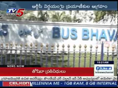 RTC Plans to Hike Bus Fares for Godavari Pushkaralu