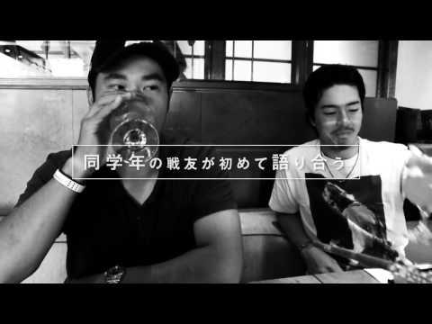 松山英樹×石川遼・初対談 2016年冬 事前