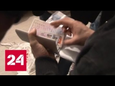 За липовые документы могут посадить на три года - Россия 24
