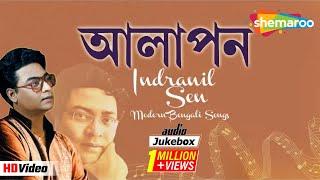 Download Lagu Aalapan | Modern Bengali Songs | Indranil Sen - Audio Jukebox Mp3