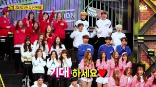 Download Lagu [TBiW] 160203 Preview + Special Behind Cam Mp3