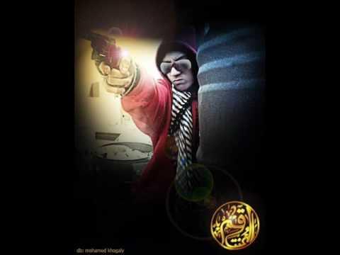 montakem - Thiz Track by Priesto El Montakem 3adam en7yaz Unit For Haterz 80 Barz and thiz iz da link Track : http://www.4shared.com/audio/PMjrg-mE/Priesto_-_Entkam_El_...