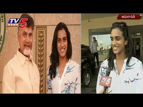 PV Sindhu Appointed as Group-I Officer in AP | Face to Face