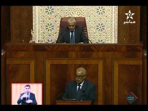 ابن كيران والتنزيل الدستوري للغة الأمازيغية