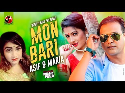 Download Mon Bari | মন বাড়ি | Asif akbar & Maria Alom | Bangla New Music Video 2018 | Voice Today MediaCircle HD Mp4 3GP Video and MP3