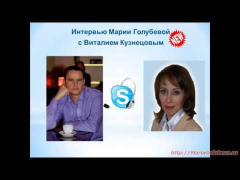 0 Как новичку заработать первые 100тыс.руб. в Интернете? Интервью с ЭКСПЕРТОМ.