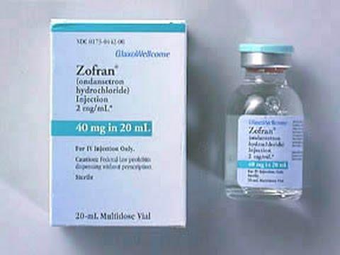 Dosing of ondansetron in kids
