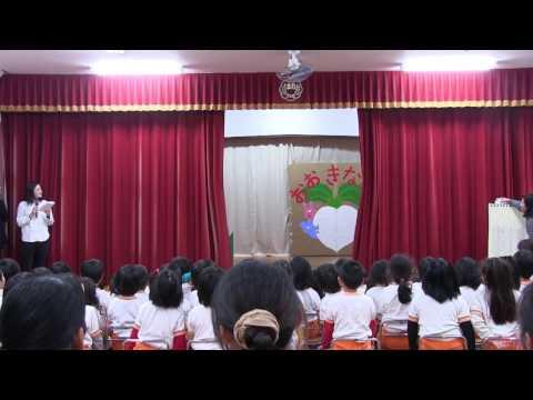 2016年度 山口県立大学学生による宮野幼稚園での劇 おおきなかぶ