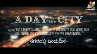 A Day in the City Movie Trailer | Venkat Bharadwaj | Latest Kannada Movie