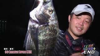 フィールドスタッフ大野卓也が新製品ザブラクロストリガーで秋の浜名湖を攻略!