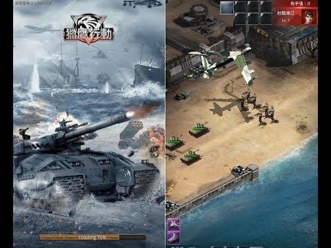 《獵鷹行動》手機遊戲玩法與攻略教學!