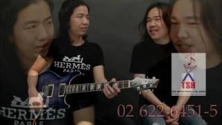 Download Lagu Cort M600T @ GuitarSiam.com Mp3