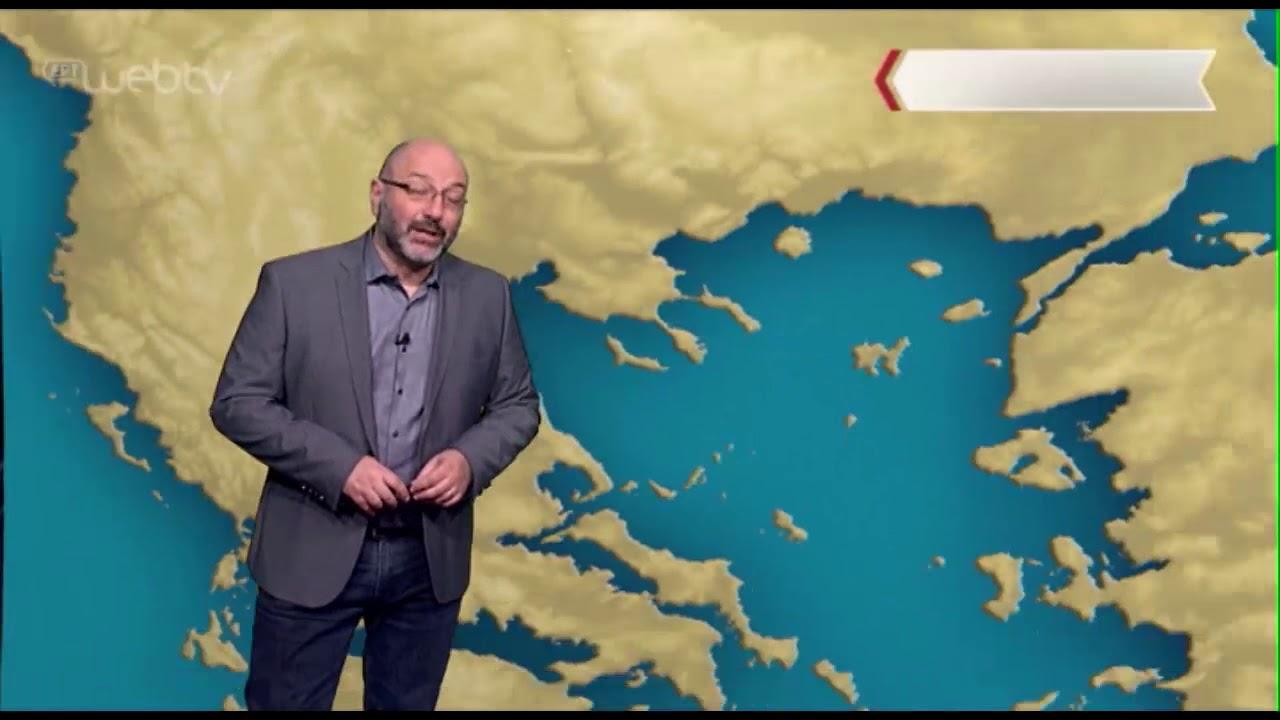 ΔΕΛΤΙΟ ΚΑΙΡΟΥ με τον Σάκη Αρναούτογλου 10.00 | 07/02/2020 | ΕΡΤ