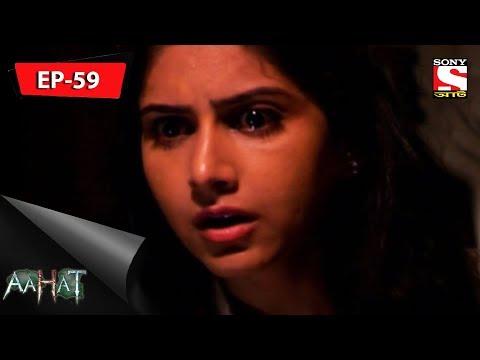 Video Aahat - আহত 6 - Ep 59 - Kaktaraua - 15th October, 2017 download in MP3, 3GP, MP4, WEBM, AVI, FLV January 2017