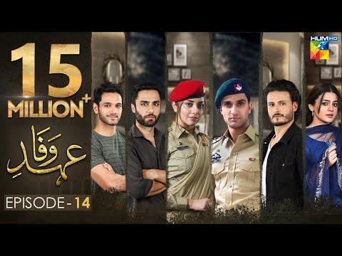 Ehd e Wafa Episode 14   English Sub   Digitally Presented by Master Paints HUM TV Drama 22 Dec 2019