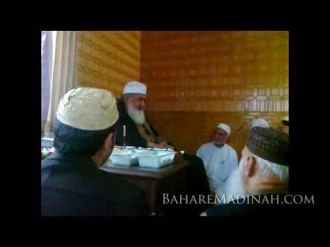Importance of Bayah (Urdu)