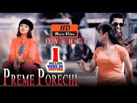 Video Preme Porechi By  Oyshee   HD Music Video   Imran Mahmudul download in MP3, 3GP, MP4, WEBM, AVI, FLV January 2017