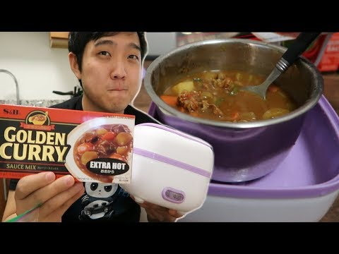 Cooking Japanese GOLDEN CURRY With Electric Bento Lunchbox
