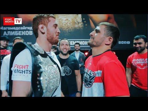 Взвешивание FIGHT NIGHTS GLOBAL 83 (видео)