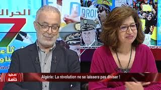 Algérie: La révolution ne se laissera pas diviser !