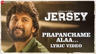 Prapanchame Alaa Song Lyrics from JERSEY - Nani