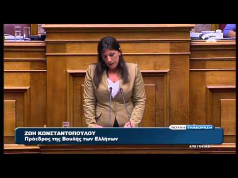 Ζωή Κωνσταντοπούλου: Δεν θα υπερασπιστώ άλλο τον Πρωθυπουργό