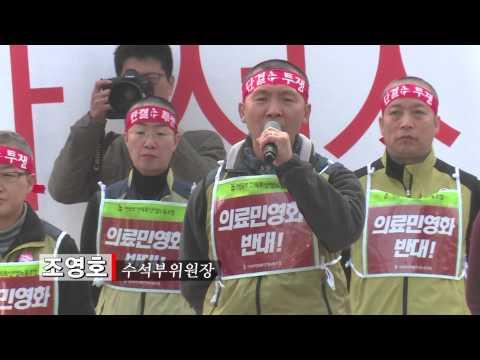 [0225 결의대회] 영상뉴스