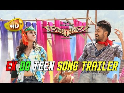 Ek Do Teen Song Promo - Sikindar (2014)