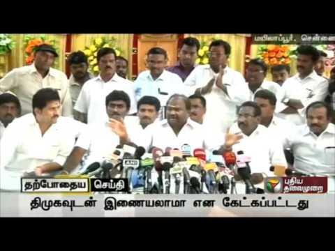 DMDK-dissident-MLA-Chandrakumar-about-corruption-cases-against-DMK