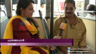 Woman bus driver, Vijayakumari in  watch on tvmalayalam.com