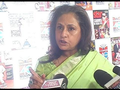 Jaya Bachchan abusing the media