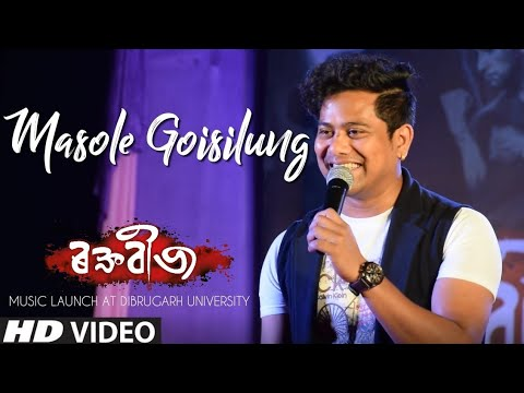 Video Masole Goisilung - Neel Akash With Team Raktabeez | Dibrugarh University | LDM download in MP3, 3GP, MP4, WEBM, AVI, FLV January 2017