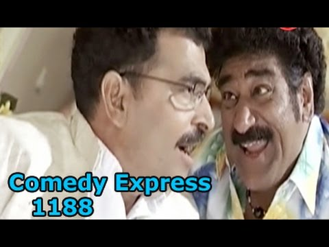 Comedy Express 1188 || Back to Back || Telugu Comedy Scenes