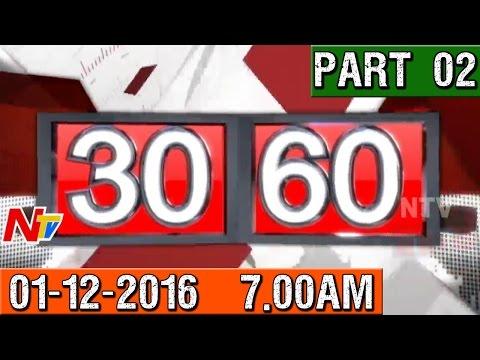News-30-60-Morning-News-01st-December-2016-Part-02-NTV