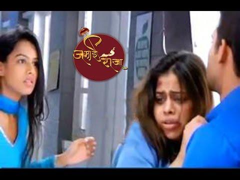 Misha Hugs Sid in Front of Roshini | Jamai Raja 6t