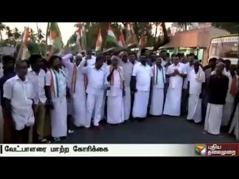 Congress-workers-demand-to-change-Papanasam-constituency-election-candidate