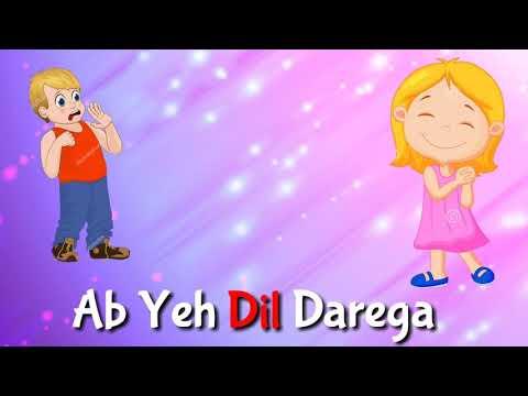 Aisa Zakham Diya Hai - My Own Email