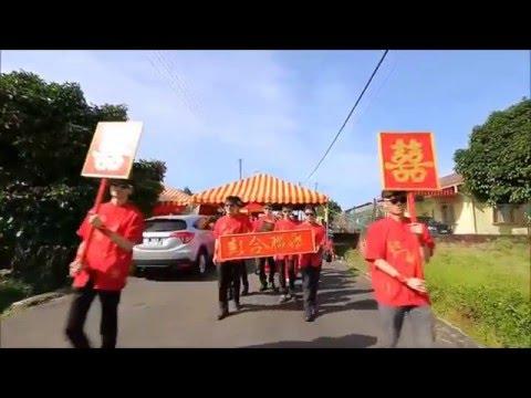 Traditional Chinese Wedding - Chelsia & Jonathan (видео)