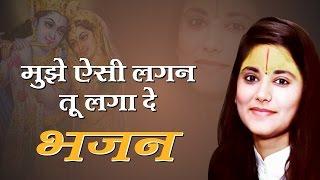2017 LIVE Bhajan || Mujhe Aisi Lagan Tu Laga De || Devi Nidhi Saraswat Ji #AdhyatmTv