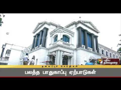 Puthiya-Thalaimurai-TV--News-Head-Lines-at-06-30-AM-22-08-2016