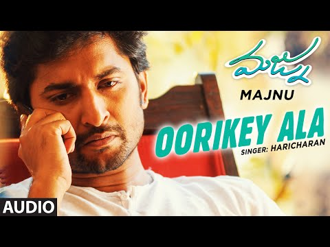 Oorikey Ala Full Song Audio ||