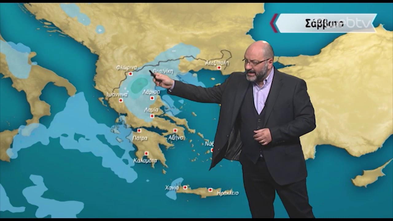 ΔΕΛΤΙΟ ΚΑΙΡΟΥ με τον Σάκη Αρναούτογλου 10.00 | 10/01/2020 | ΕΡΤ