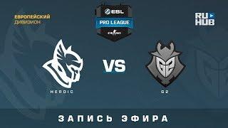Heroic vs G2 - ESL Pro League S7 EU - de_overpass [CrystalMay, Smile]